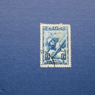 Марки СССР 1943 г  гаш (лот № 2 )