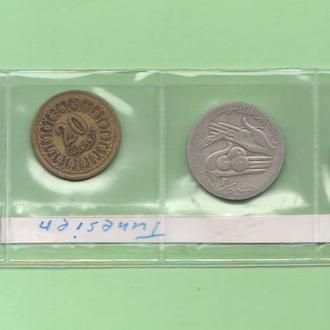 Набор ТУНИС набір Туніс 4 монеты : 5 миллим, 20 миллим, 1/2 динара, 1 динар : Из обихода