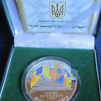 Монета 10 гривен Украина 2014 ХХІІ зимові Олімпійські ігри с сертификатом серебро