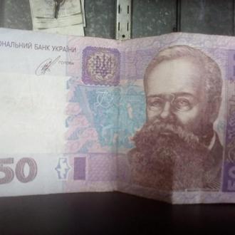 50 гривен с интересным серийным номером