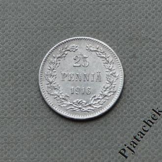25 пенни 1916 г. Царская Финдяндия