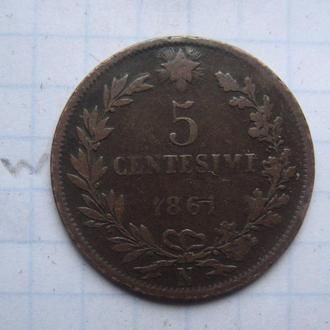 ИТАЛИЯ 5 чентезимо 1861 года.