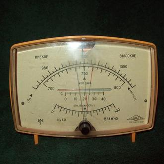 Барометр гигрометр СССР БМ 2