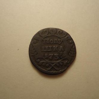 Полушка 1736 года