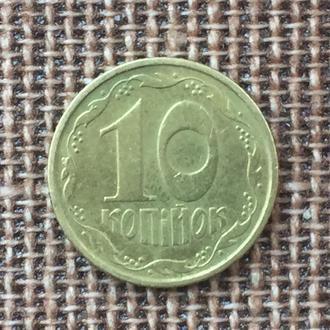 10 копеек Украины 1994 года с крупным гуртом (5)