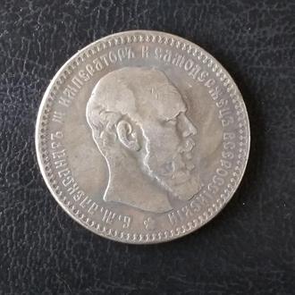 1 рубль 1888 года копия монеты Александра 3