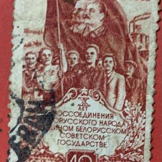 Марка 1949года