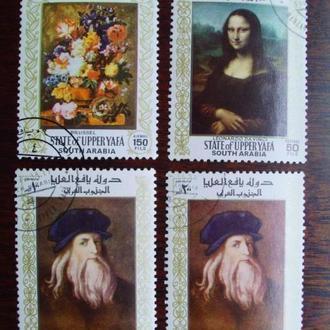 Южная Аравия.1967г. Живопись. Картины Парижского Лувра.