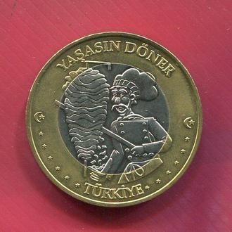 Турция 3 евро 2004 UNC Шаурма биметалл