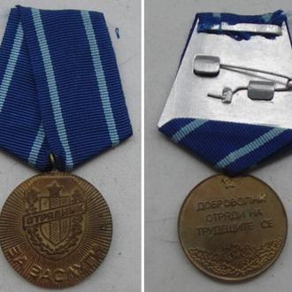 Болгария. Медаль Отрядник За заслуги