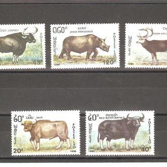 Фауна  Лаос  1990г. MNH  (см. опис.)