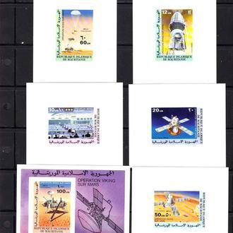 Космос .  Мавритания  1977 г  MNH -