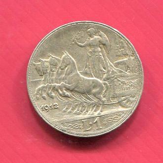 Италия 1 лира 1912 серебро Квадрига редкий год!