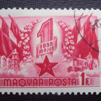 Венгрия 1955г.гаш.