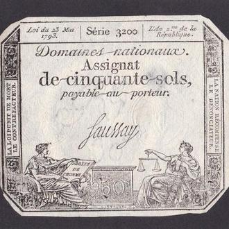 50 су 1793г. Франция. Оригинал. Распродажа!!!