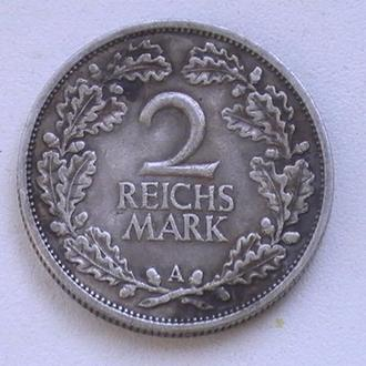 2 Рейхсмарки 1927 р A Срібло Німеччина 2 Марки 1927 A 2 Рейхсмарки 1927 г A Серебро Германия