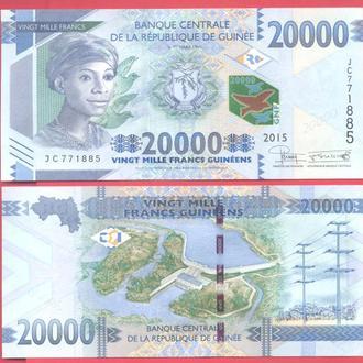 Боны Африка Гвинея 20000 франков 2015 г.