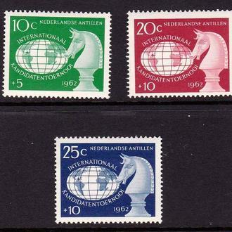 Нид. Антилы  1962 г  MNH - п/с - шахматы