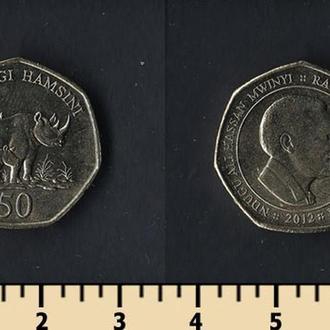 Танзания 50 шиллингов 2012