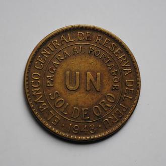 Перу 1 соль 1943 г., 'Республика Перу (1918 - 1985)'