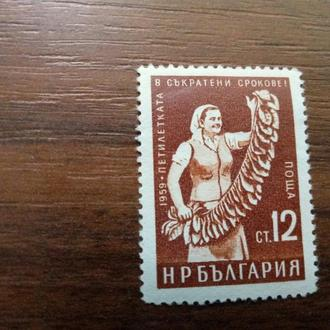 Болгария 1959