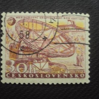 ЧССР 1957 гаш.
