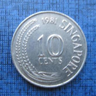 монета 10 центов Сингапур 1981 фауна морской конёк
