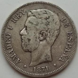 Испания 5 песет 1871 год СЕРЕБРО 900. вес 25 гр.  НЕ ЧАСТАЯ!!!
