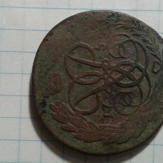 Монета царская.
