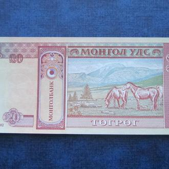 банкнота 20 тугриков Монголия 2002 UNC пресс