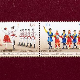 Молдова. НАРОДНЫЕ ТАНЦЫ. 2015 г. MNH (**)