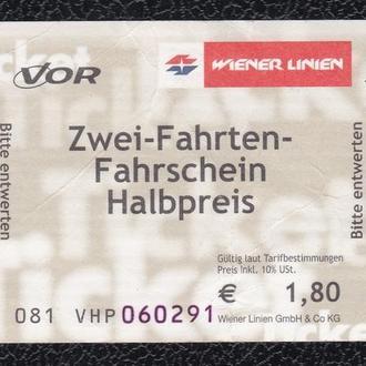 Австрия. Проездной билет на 2 поездки (полцены).