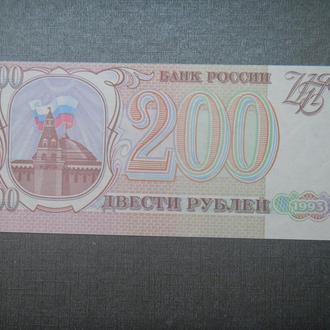 Россия 200 рублей 1993 UNC