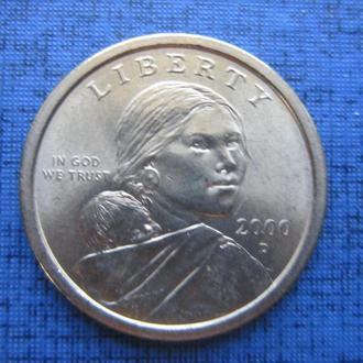 Монета 1 доллар США 2000 D Сакагавея индианка фауна орёл