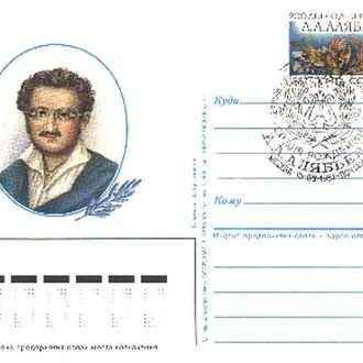 1987 - ПК с ОМ - Алябьев А.А. # 166 - СГ