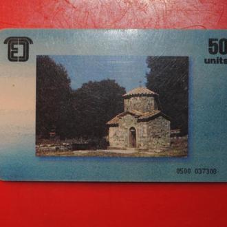 Телефонная карточка  Грузия