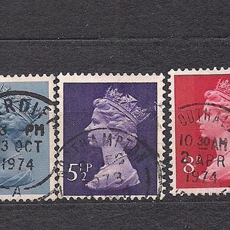 Великобритания, 1973 г., стандартный выпуск,личности, королева Елизавета 2