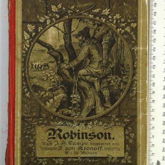 Робинзон, И.Г. Кампе, Фрида Кронофф 1911 г. Германия Fv8.8