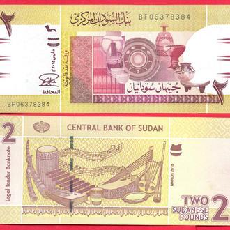 Боны Африка Судан 2 фунта 2015 г.