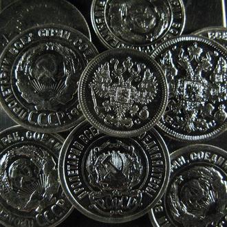 10-ть серебряных монет 1820-1930гг.