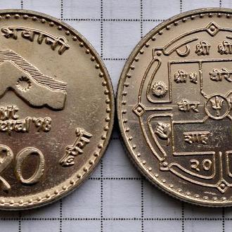 """Непал, 10 рупий, 1997 год,""""Визит в Непал"""", KM# 1118"""