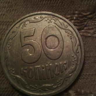 Монета 50 копеек 1992 год Украина