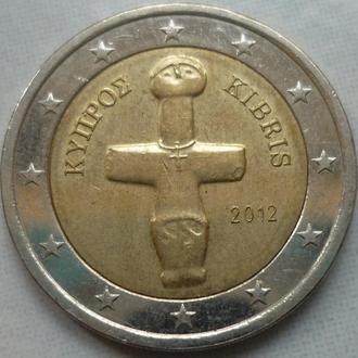 Кипр 2 евро 2012 состояние
