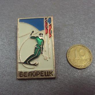 белорецк лыжи №3678