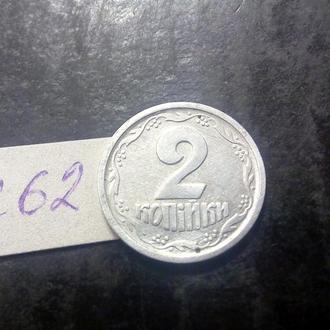 2 копейки 1993 года (2АА, алюминий) Украина.