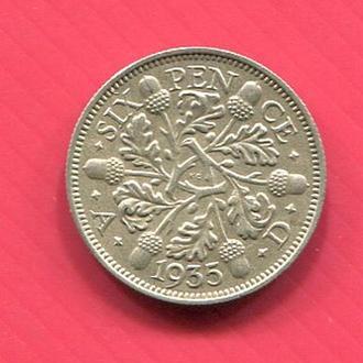 Великобритания 6 пенсов 1935 UNC серебро Георг V