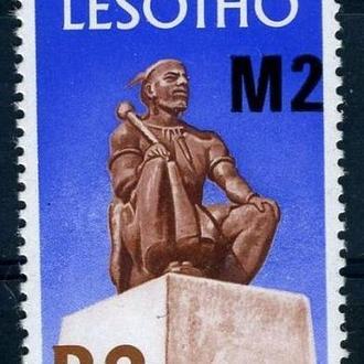 Лесото. Памятник (концовка)** 1981 г.