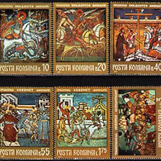 Венгрия 1971 Искусство