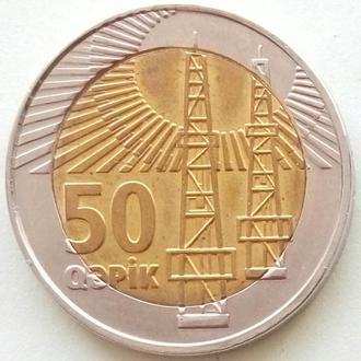 (К2) Азербайджан 50 гяпиков 2006