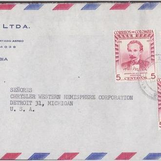 Колумбия 1955 КЛАССИКА СТАНДАРТ ИСТОРИЯ ПОЧТЫ ПОЧТА ДОКУМЕНТ ПРОШЕДШИЙ ПОЧТУ КОНВЕРТ АВИА 4м